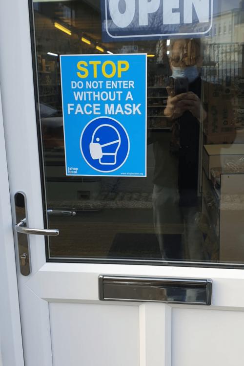 Stop – Do Not Enter Example